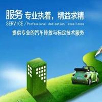 """艾可蓝成功过会 bwin中国金融""""整体方案""""再下一城"""